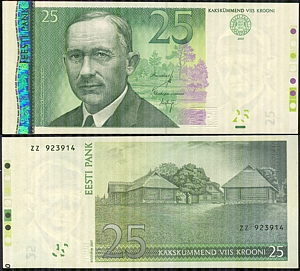 Эстония 2007 г. 25 крон UNC (# 1) ZZ Replacement