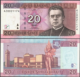 Литва 2007 г. 20 лит UNC AZ Replacement